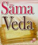 Sama-Veda